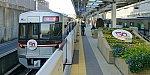 北大阪急行9001記念3