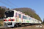 神鉄公式キャラクターしんちゃん&てつくんラッピング列車「たのし~ずん」5014F5014号車側