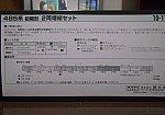 DSCN7482.jpg