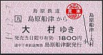 /stat.ameba.jp/user_images/20200223/23/suganuma-tenko/3b/a1/j/o0686036714717914196.jpg