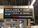 /stat.ameba.jp/user_images/20200224/21/yk19840323/ed/cd/j/o1080081014718457357.jpg