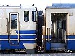 /i1.wp.com/railrailrail.xyz/wp-content/uploads/2020/02/D0001412.jpg?fit=800%2C600&ssl=1