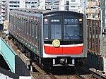 大阪メトロ31系相互直通50周年HM1