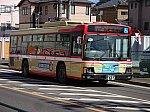 /stat.ameba.jp/user_images/20200228/21/gwg22487/1a/08/j/o0640048014720408599.jpg