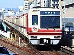 北大阪急行8003F