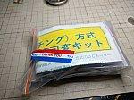 /stat.ameba.jp/user_images/20200226/23/making-rail/61/c7/j/o1067080014719539414.jpg