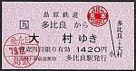 /stat.ameba.jp/user_images/20200224/02/suganuma-tenko/d2/d1/j/o0695037014717966405.jpg