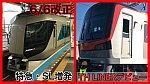 /train-fan.com/wp-content/uploads/2020/02/1439317D-E950-47FC-8EFF-E30684EF6555-800x450.jpeg
