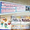 /stat.ameba.jp/user_images/20200224/20/shokokai-satte/ee/c5/j/o1080108014718394372.jpg