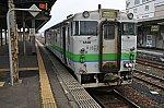 /stat.ameba.jp/user_images/20200301/00/kumatravel/ac/9d/j/o1024068114720983913.jpg