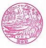 /stat.ameba.jp/user_images/20200301/06/takabee4082/e5/81/j/o0450046814721040775.jpg