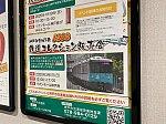 /stat.ameba.jp/user_images/20200301/21/superhakuto7000hot/2b/63/j/o1080081014721457809.jpg
