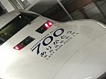 /stat.ameba.jp/user_images/20200301/23/second-momiji/5f/85/j/o3264244814721565742.jpg