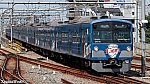 /stat.ameba.jp/user_images/20200301/22/tamagawaline/06/a2/j/o1920108014721508502.jpg