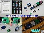 /blogimg.goo.ne.jp/user_image/08/76/a3d2a668906f2e93c69b3a2b6111ba1e.png