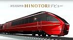 /i2.wp.com/japan-railway.com/wp-content/uploads/2019/11/SnapCrab_NoName_2019-11-2_13-36-33_No-00-1024x577-1-1024x577.png?resize=728%2C410&ssl=1