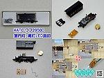 /blogimg.goo.ne.jp/user_image/78/18/bb1172a686dae839e4f68dfd172307e4.png