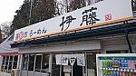 /stat.ameba.jp/user_images/20200304/23/r34masa/3f/84/j/o1080060714723144132.jpg