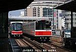 大阪メ1813 、西南方t3863