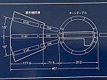 TOMIX1633 ターンテーブル TCS電動ターンテーブルⅡの大きさ