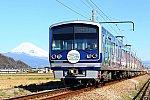 200306_駿豆線_HPTユニットライブ3B