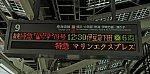 /stat.ameba.jp/user_images/20200308/23/sky-came/ab/ac/j/o4972245914725165857.jpg