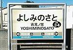 /blogimg.goo.ne.jp/user_image/42/32/e591e2153a725a71dda8f853aef7553d.jpg