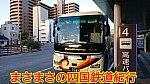 /stat.ameba.jp/user_images/20200302/11/masatetu210/a9/8b/j/o1080060714721716656.jpg