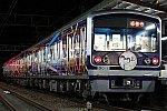 200306_HPT_「AZALEA」HM_三島駅