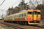 /stat.ameba.jp/user_images/20200310/00/komaki-tetsu/b4/f1/j/o1080072014725689417.jpg