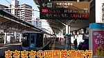 /stat.ameba.jp/user_images/20200302/16/masatetu210/4a/04/j/o1080060714721851162.jpg