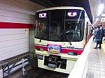 /stat.ameba.jp/user_images/20200310/23/tokyo6434/df/70/j/o2048153614726147068.jpg