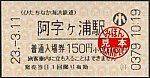 /stat.ameba.jp/user_images/20200311/01/suganuma-tenko/7a/82/j/o0350018314726191096.jpg