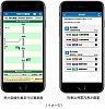 /i1.wp.com/japan-railway.com/wp-content/uploads/2020/03/SnapCrab_NoName_2020-3-12_14-30-21_No-00.jpg?w=728&ssl=1