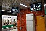 /osaka-subway.com/wp-content/uploads/2020/03/DSC02403-1024x683.jpg