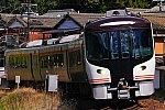 200313 JRT HC85 owashi1