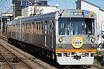 /stat.ameba.jp/user_images/20200307/15/tkrocker0110/01/7a/j/o2753183014724356035.jpg