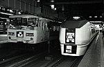 1997 002 - コピー