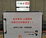 /stat.ameba.jp/user_images/20200315/20/miyoshi-tetsudou/3a/d5/j/o1080090214728545995.jpg