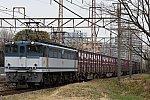 f:id:kawaturu:20200315233155j:plain
