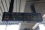 /stat.ameba.jp/user_images/20200316/20/bizennokuni-railway/c0/87/j/o2300153314729068305.jpg