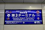 /stat.ameba.jp/user_images/20200317/12/1204yuuchan/5a/54/j/o1496100014729359178.jpg