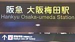 /stat.ameba.jp/user_images/20200317/17/ganetsusen/49/e4/j/o4208236814729477107.jpg