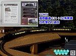 /blogimg.goo.ne.jp/user_image/70/e8/a6bc2699fd6e5f81cdac8d676d98b0aa.png