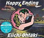 大滝詠一HappyEnding-2