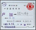 /stat.ameba.jp/user_images/20200319/00/suganuma-tenko/12/24/j/o0553045414730175855.jpg
