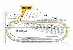 /stat.ameba.jp/user_images/20200320/03/look-5012/b1/4b/p/o1040072014730695572.png