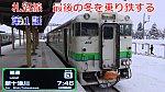 f:id:kawaturu:20200320205608p:plain