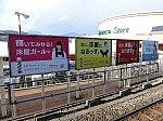 190217_御門台駅広告看板