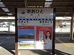 /stat.ameba.jp/user_images/20200321/19/kuzu2019/e4/89/j/o0800060014731603923.jpg